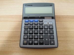 電卓検定資格ランキング