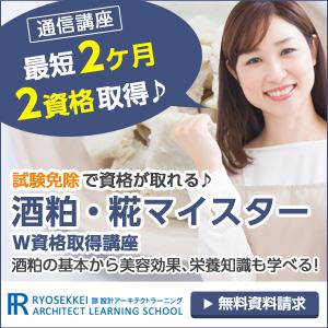5-sakekasu-300_300