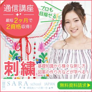 shisyu_300x300