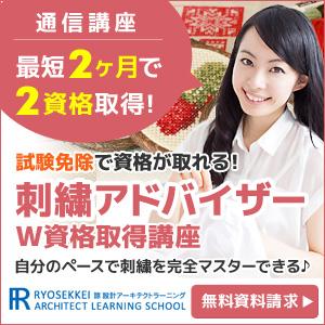 shisyuu_r_300-300