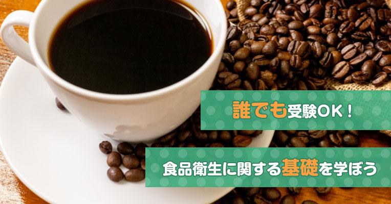 cafei005
