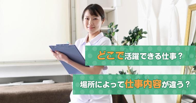 chiropractor_003