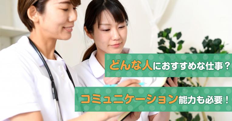chiropractor_004