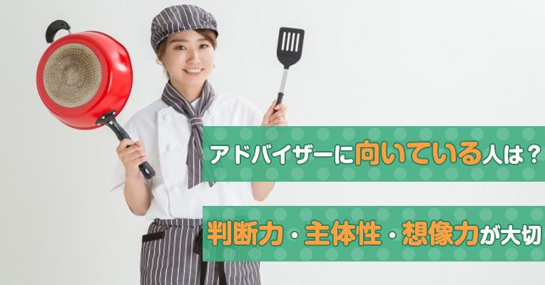 food-education-health-advisor_004