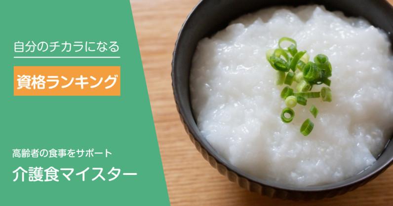 longterm-carefood-1-2