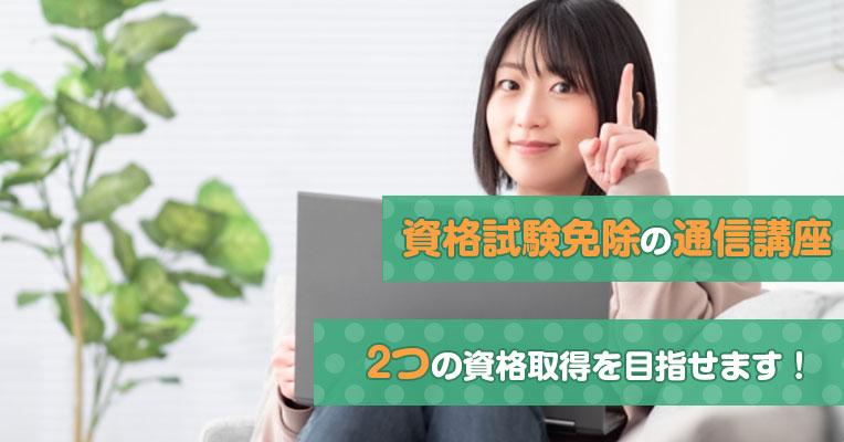 shikaku002