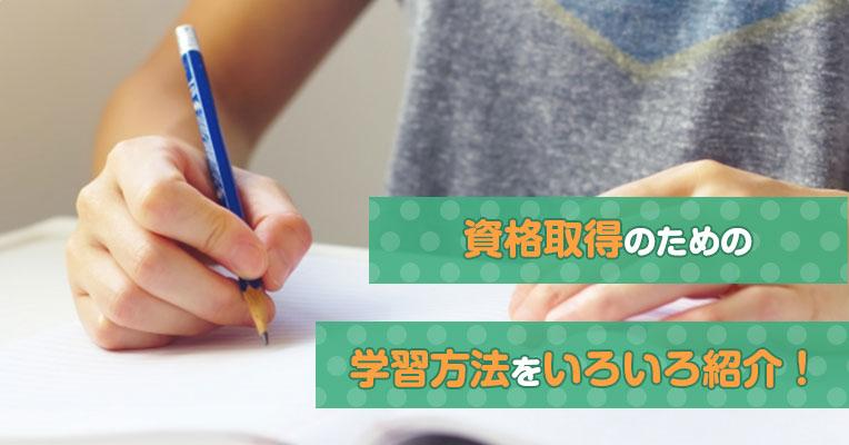shikaku007_
