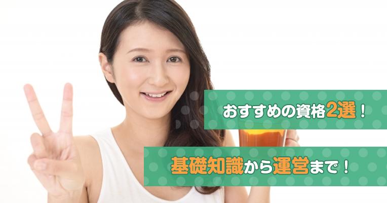 tea-meister_006