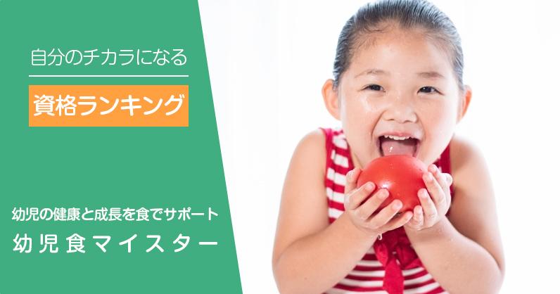 toddler-food-meister_001