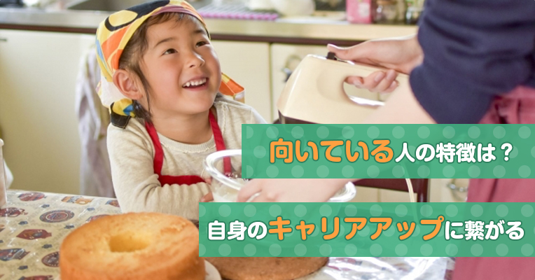 toddler-food-meister_004